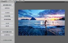 S056.HDR高动态曝光渲染合成Photomatix Pro WINMAC 带教程和素材