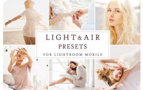 LR136.明亮自然光效人像Lightroom预设+手机lr预设 Mobile LIGHT&AIR PRESETS